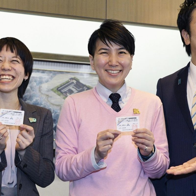 Fukuoka begins recognizing LGBT partnership photo