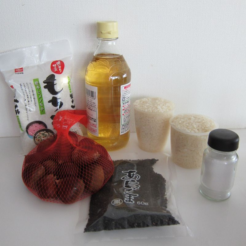 Autumn recipe – Kurigohan, Mushroom Soup, Sweet Soy Sauce Chicken photo