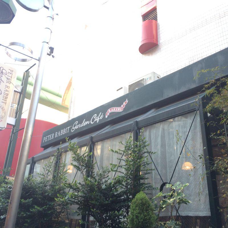 テーマツアーシリーズ第2部:キャラクターカフェ&レストラン photo