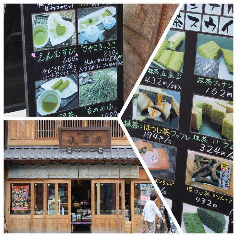 Claiming back roots: Kawagoe Green Tea Confectionery  photo