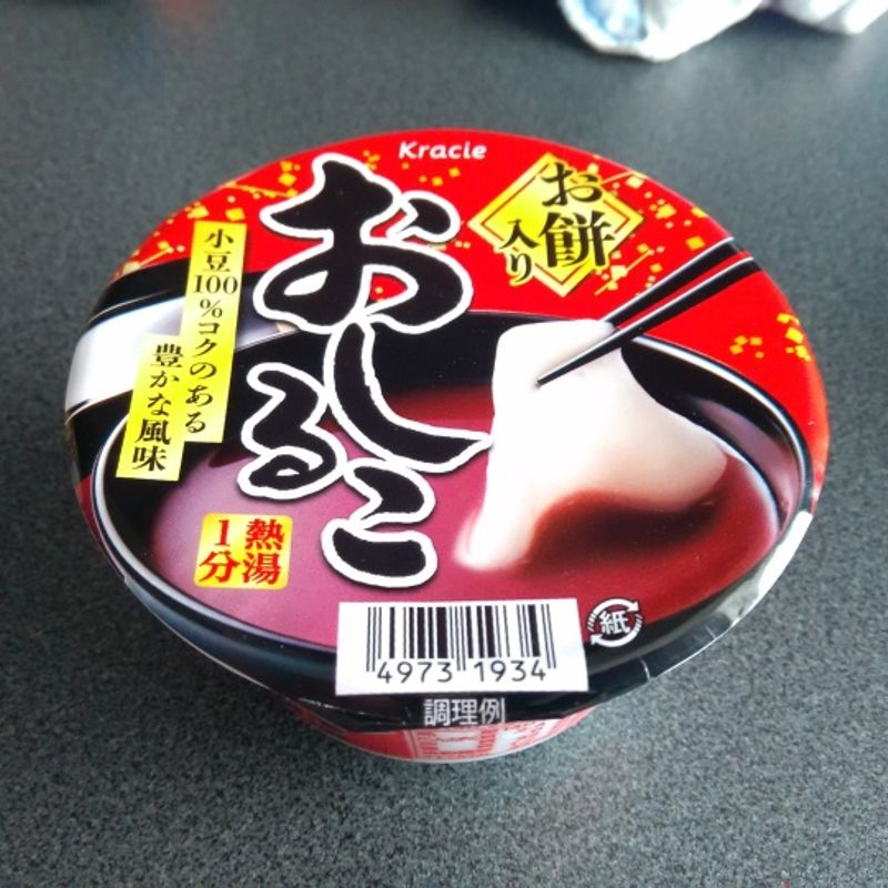 INSTANT oshiruko (rice cake in red beans soup) photo
