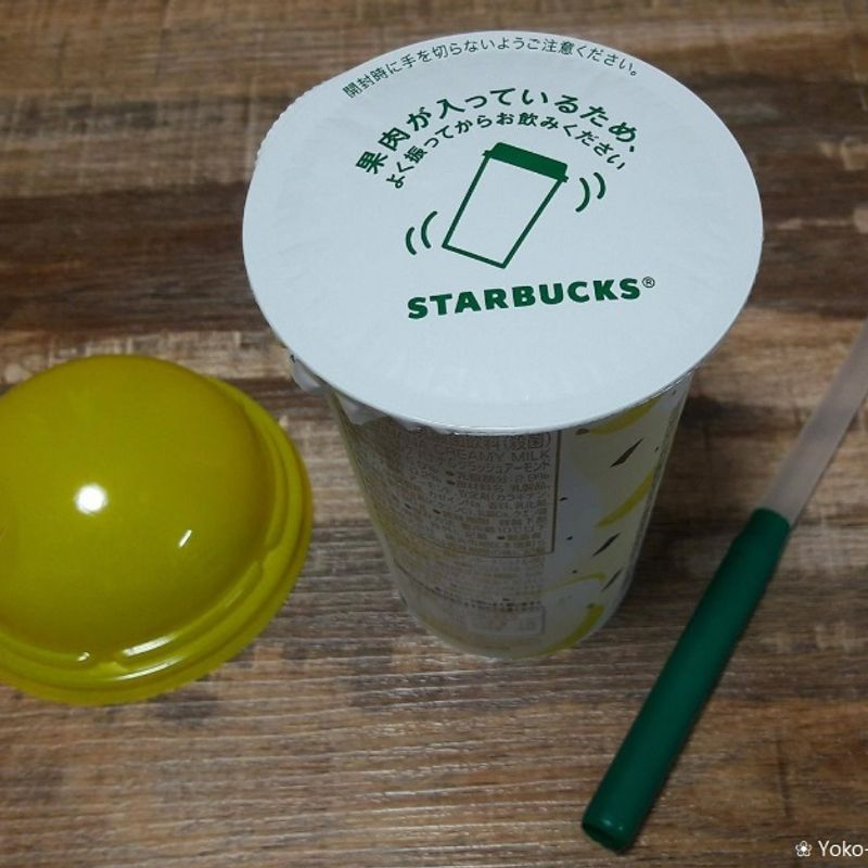 Japan Food Adventure: Starbucks Banana Creamy Milk photo