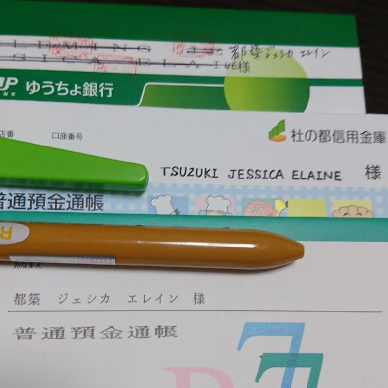 Stressing Your Way into a Japanese Bank Account photo