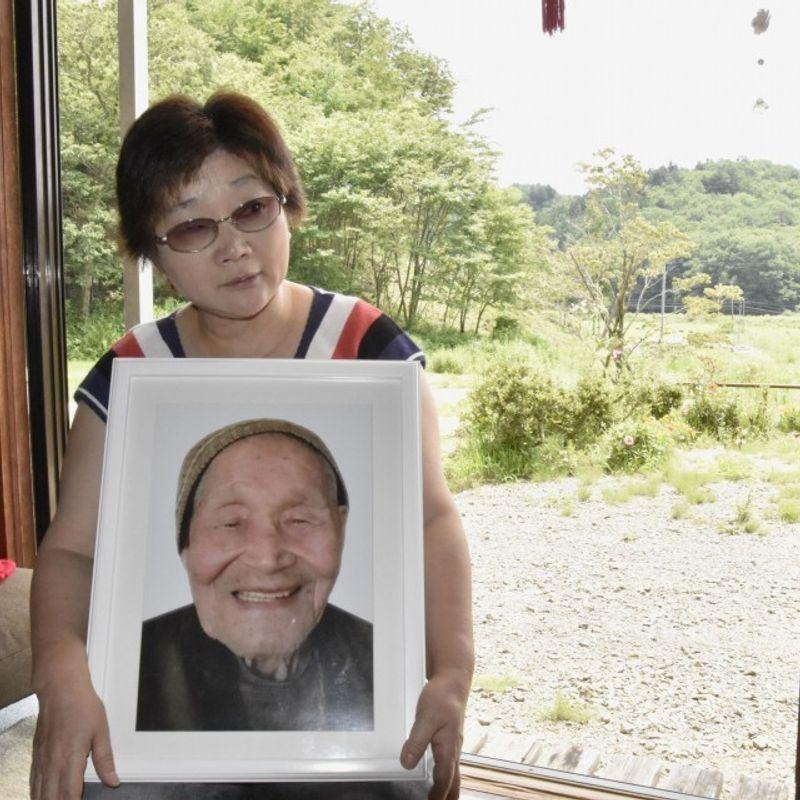福島危機の中で102歳の自殺で報復された報酬 photo