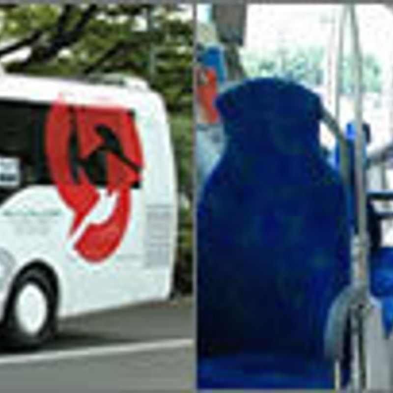 FREE Shuttle Buses for tourists in Tokyo photo